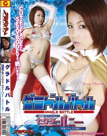 AZGB-14 Idol Battle – Pertarungan Cantik Android Horny Honey: Going For House Professional Wrestling!