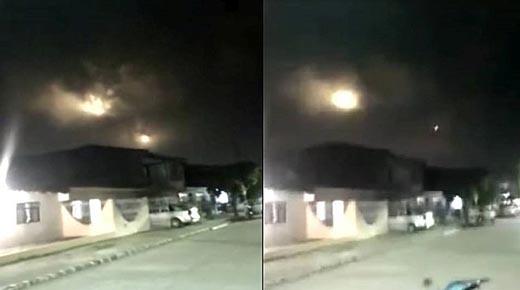 Testigo filma extraña esfera luminosa en el cielo de Cali, Colombia