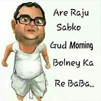 Funny Good Morning Quotes In Hindi With Picture Quotes Wallpapers