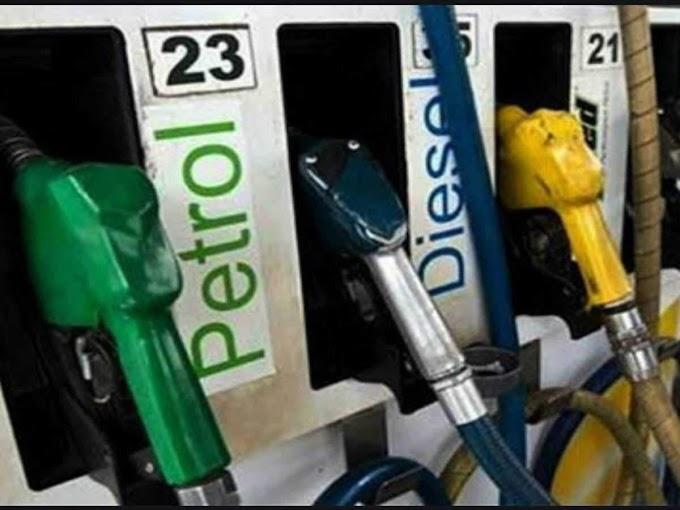 पेट्रोल-डीजल की कीमतों में आई गिरावट, जानिए आपके शहर में पेट्रोल की कीमत का हाल