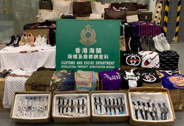 Bea Cukai Hong Kong Sita 3.500 Barang Palsu senilai HK $600.000