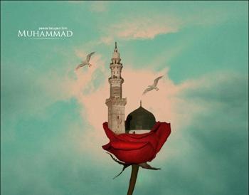 Birth of Prophet Muhammad