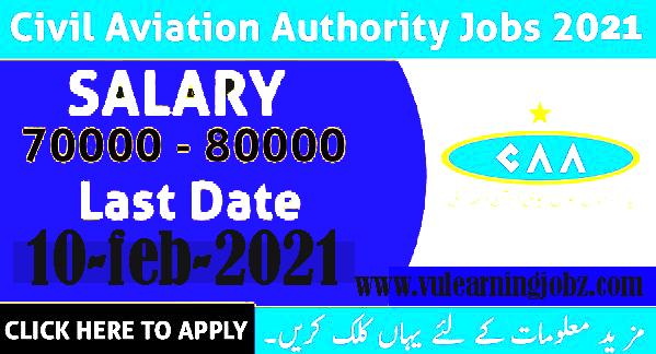 Latest Pakistan Civil Aviation Authority PCAA Karachi Jobs 2021