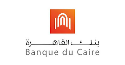 Junior System Administrator At Banque Du Caire
