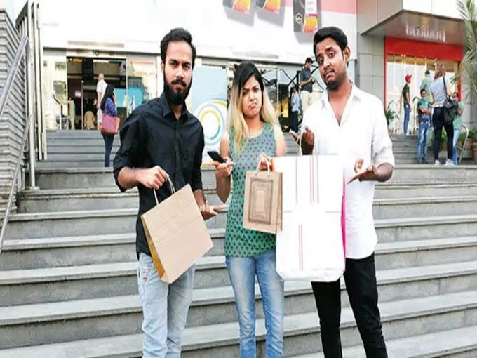 सामान ख़रीदते वक्त कैरी बैग के लिए 10 रुपये अधिक वसूलना दुकान पर पड़ा भारी.