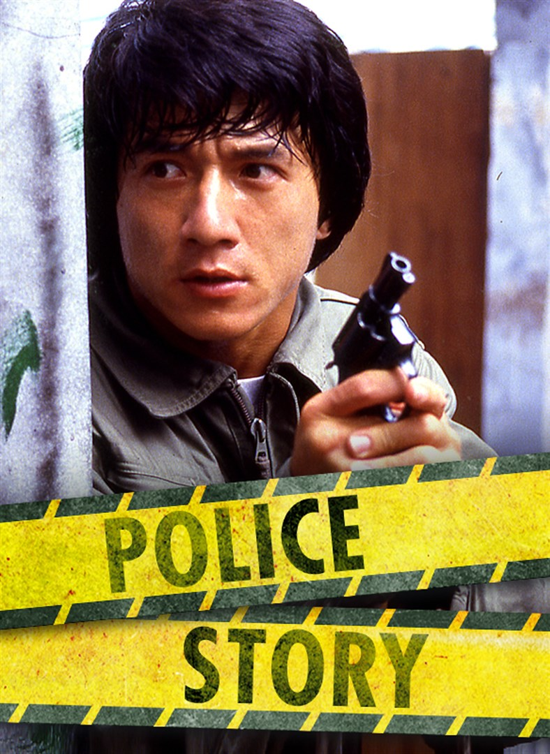 Police Story: 1985