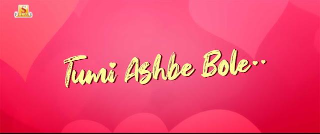 tumi asbe bole full bengali movie download