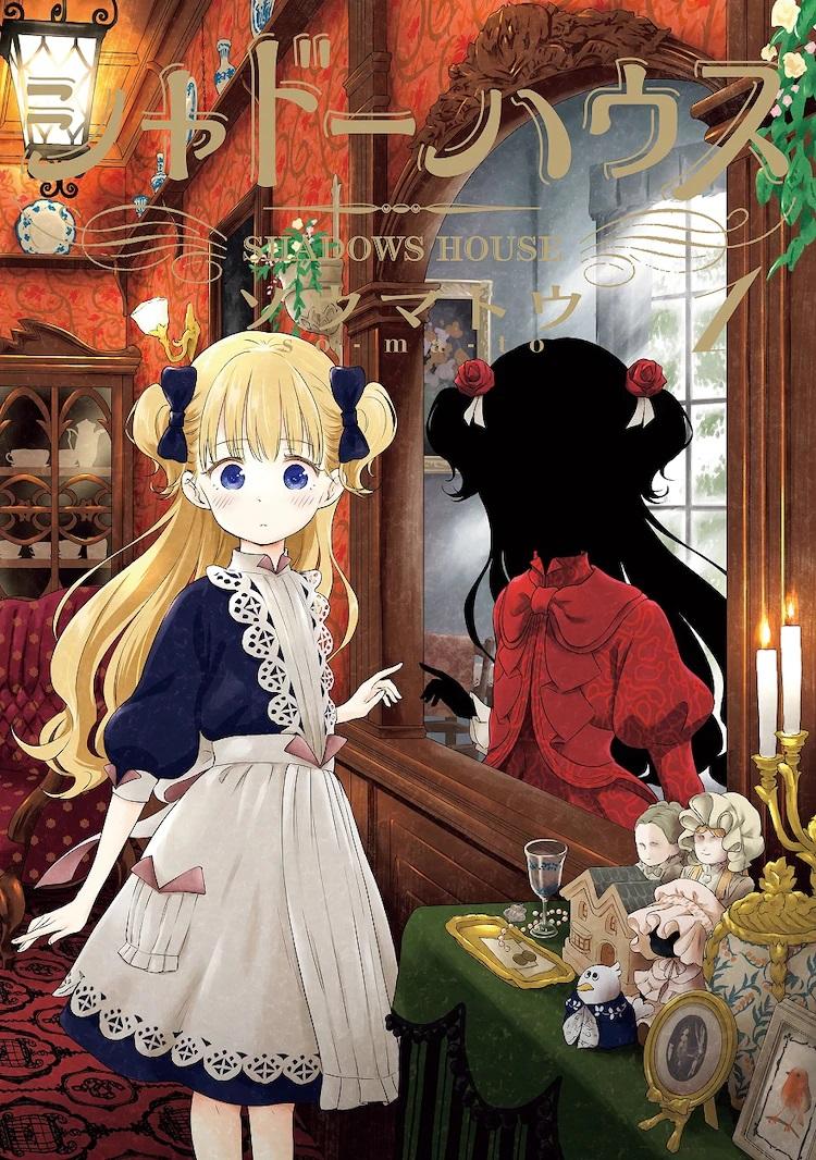 Shadows House - plakat z bohaterkami anime
