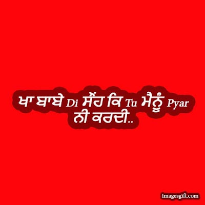 new dp for whatsapp punjabi