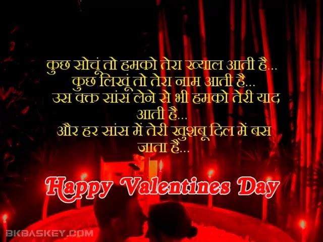 Happy Valentines Day My Love   Valentine's Day Flowers   Valentines Day Gifts For Boyfriend   Valentine's Day Specials