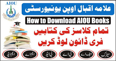 AIOU Books Free Download - Allama iqbal open university books online pdf free download