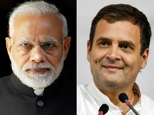 दवाइयों के निर्यात पर बोले राहुल गांधी, पहले देश के लोगों को मिले फिर अमेरिका भेजें