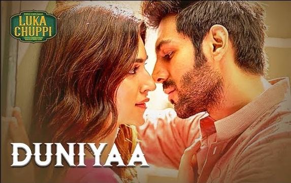 Duniyaa Song Lyrics