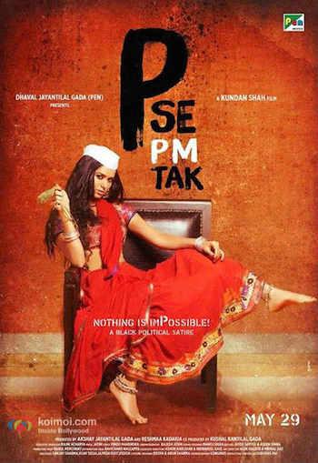P Se PM Tak (2015) Full 300mb Movie