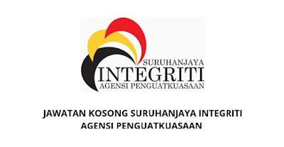 Jawatan Kosong Suruhanjaya Integriti Agensi Penguatkuasaan 2020 (EAIC)