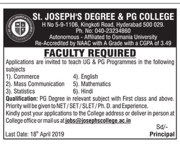 St.Joseph's Degree and PG College, Hyderabad 2019 Notification Lecturers Jobs