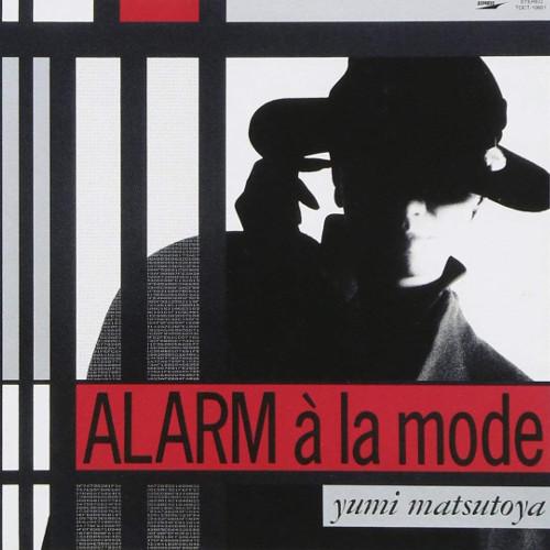 Yumi Matsutoya – ALARM à la Mode [FLAC 24bit + MP3 320 / WEB] [1986.11.29]