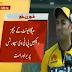 Lahore Qalandars v Peshawar Zalmi: Haider Ali out on first ball, Peshawar Zalmi third loss