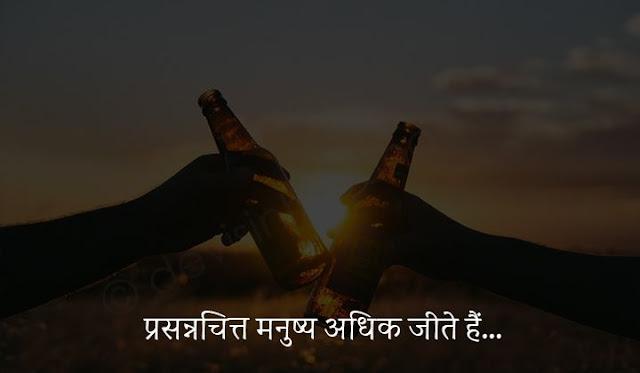 smile slogans in hindi