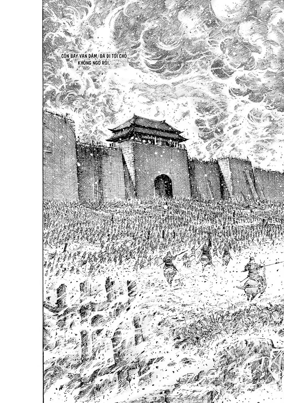 Hỏa phụng liêu nguyên Chương 530: Xuất sơn hãm tỉnh trang 12