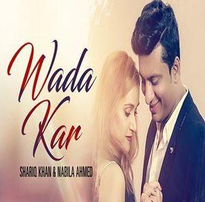 Wada Kar