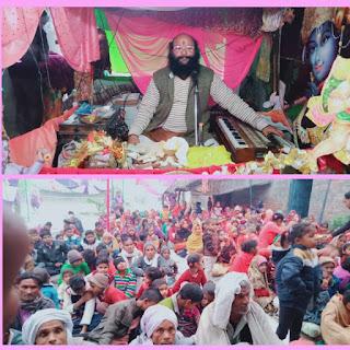 निघासन क्षेत्र के दुबहा में श्रीमद् भागवत कथा का किया गया आयोजन