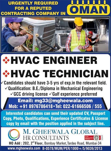 Oman Jobs,HVAC Jobs,HVAC Engineer,HVAC Technician,M. Gheewala Global HR Consultants,