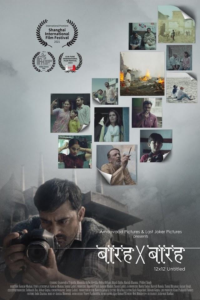Barah By Barah 2021 x264 720p WebHD Hindi THE GOPI SAHI