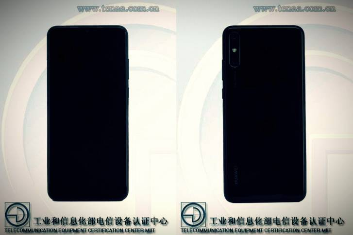 Earlier, this new machine also passed the certification of the Ministry of Industry and Information Technology. The Ministry of Industry and Information Technology has shown that it is equipped with a 6.3-inch water drop screen, 5000mAh battery, 10W charging, and the body measurement is 159.07x74.06x9.04mm.  The Huawei Enjoy Series is Huawei's entry-level product line. It is equipped with mainstream prices and is close to the people. It is very suitable for parents and elders.