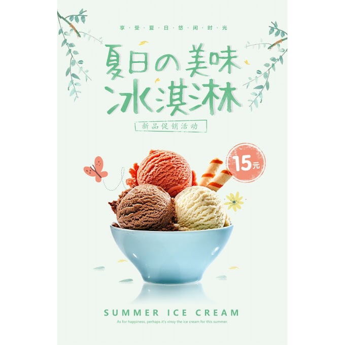 Delicious ice cream small fresh poster design free psd template