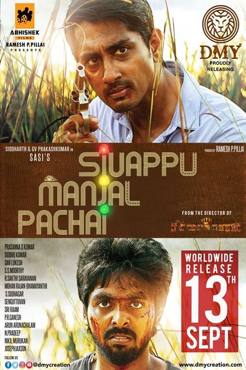 Review Filem Sivappu Manjal Pachai