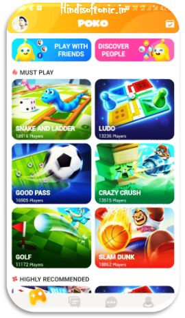 Poko App kya Hai, Aur Poko App Me Game Kaise Khele, Aur New friends kaise banaye,POKO - Play With New Friends,Poko App Download kaise kare, hindisoftonic