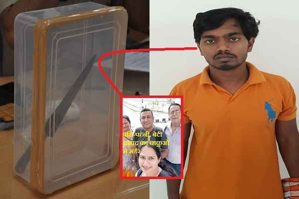 dr-praveen-mehdiratta-murder-case-many-doubts-not-cleared-yet