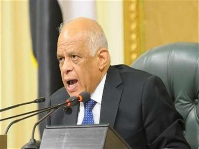 مجلس النواب تأجيل مناقشه قانون الايجار القديم للجلسه القادمه