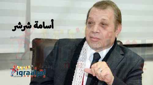 """انتقال فضحية الفيديو الجنسي من البرلمان إلى الداخلية.. ومطالب بإقالة """"أسامة شرشر"""""""