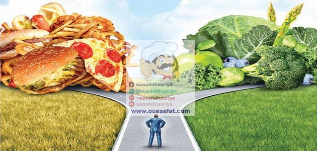 أغذية مخفضة للكولسترول، الجزء الثاني