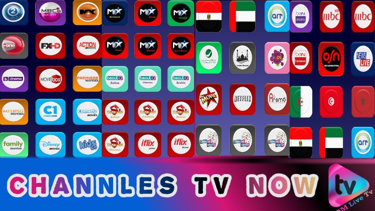 وفرنا لعيونك ستلايت عربي مذهل للقنوات العربية والاجنبية مجانا OMLIVE TV