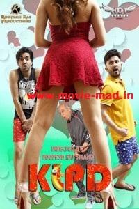 Klpd movie (2020) www.movie-mad.in