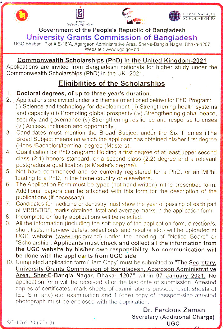 Scholarships UK 2021