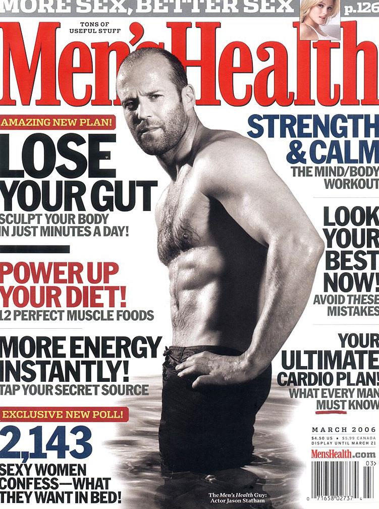 Mens Health Magazine President Barack Obama Instant Energy: Make Up By J.: Binders Full Of Men, Men's Health Style