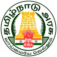 116 पद - जिला न्यायालय भर्ती 2021 (8 वीं पास नौकरी) - अंतिम तिथि 06 जून