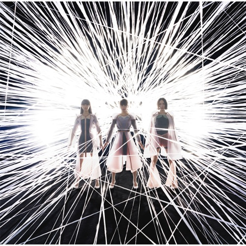 Perfume - Future Pop rar