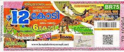 Upcoming Kerala Bumper THIRUVONAM BUMPER 2020 BR 75 Result 20-9-2020