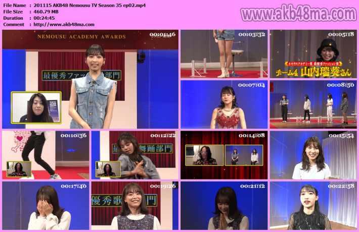 ネ申テレビ シーズン35 ep02