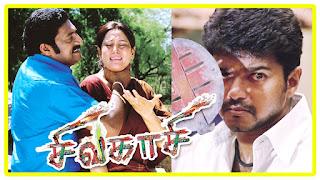 Sivakasi Tamil Movie vijay asin nayanthara