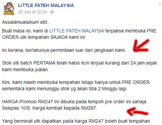 Rahsia S.A.J.A.D.A Produk Little Fateh Malaysia Terjual 6 Angka RM Dalam Tempoh 3 Hari