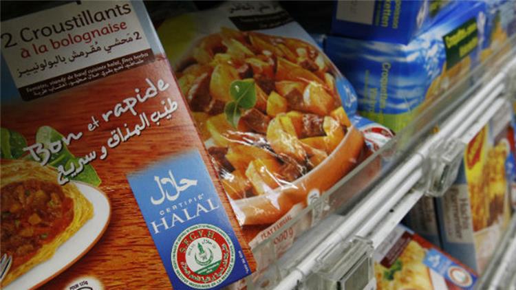 Komoditi Makanan Halal Di Dunia Masih Dikuasai Oleh Negara Non Muslim
