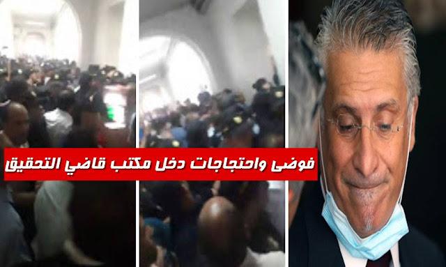 نبيل القروي يعتصم بمكتب قاضي التحقيق ويرفض العودة الى السجن