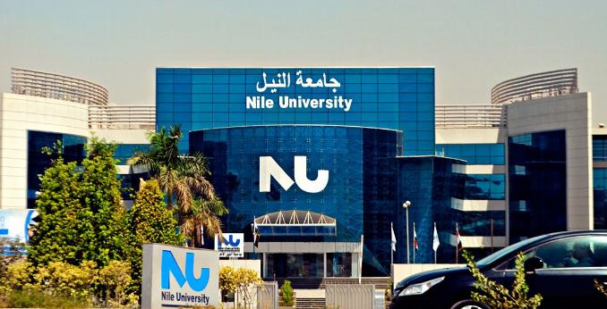 أسعار مصاريف جامعة النيل مصر 2021