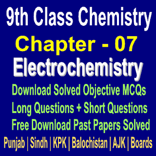 Punjab Board Federal Boards of Pakistan Chemsitry Chapter Wise Notes in PDF Free Download